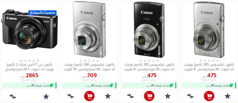 سعر كاميرات كانون Jarir بوينت اند شوت